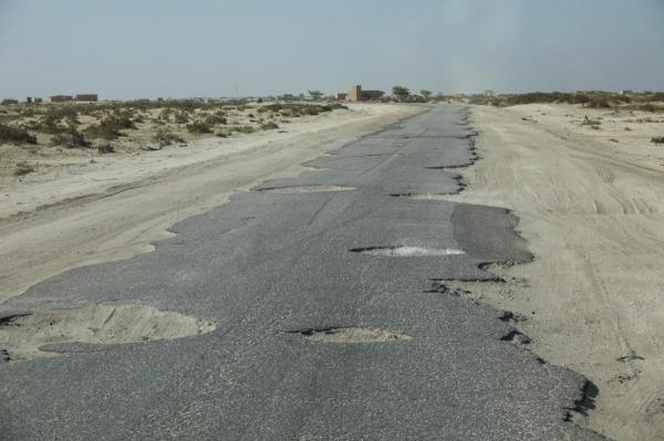 Süd-Mauretanien 2018 I